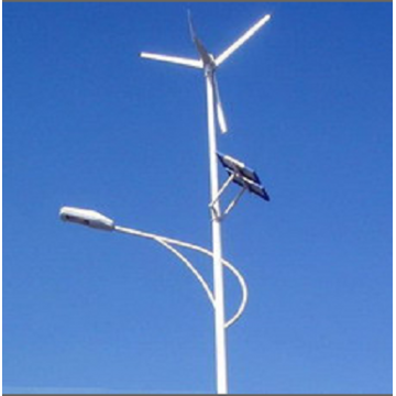 UTICA® Wind Solar Hybrid Street Light System-UTL-120A